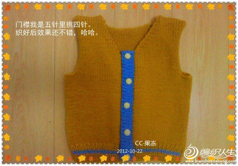 IMG_20121022_140025_副本.jpg