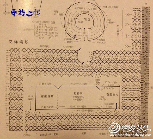 IMG_1859_副本.jpg