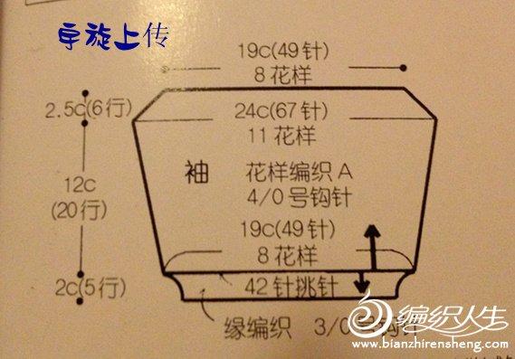 IMG_1861_副本.jpg