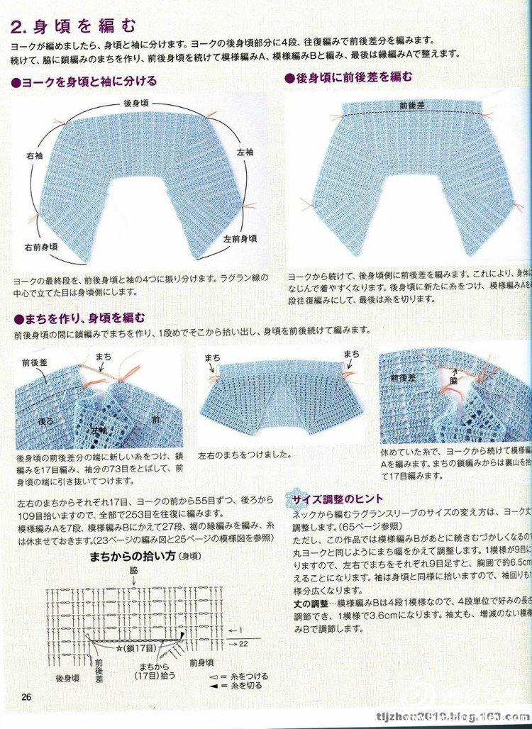 图解6.jpg