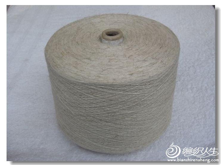 用的是刚买的鑫阳宝贝家的手编 阿尔帕卡羊驼毛羊毛与精细化亚麻混纺纱。6股用针3.75,一斤没用完。