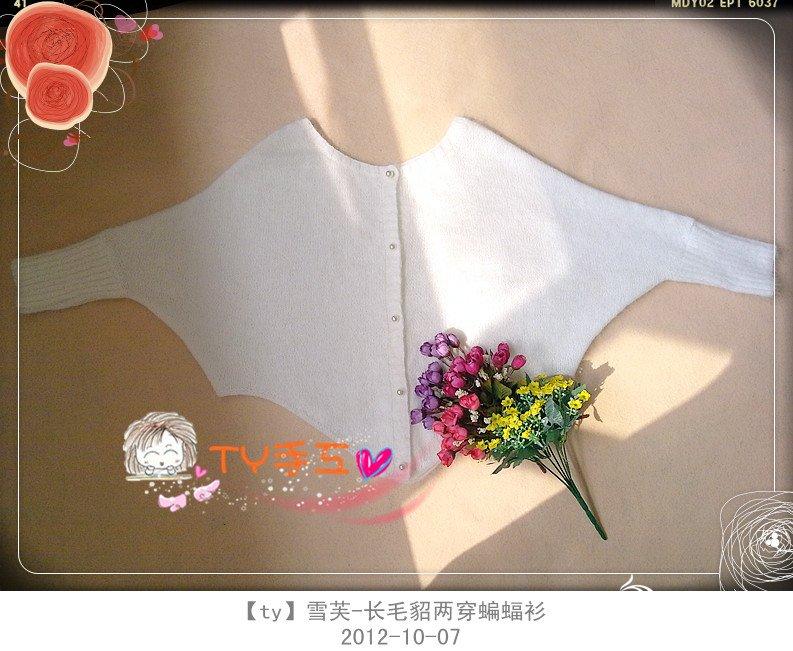 201210073705_副本.jpg