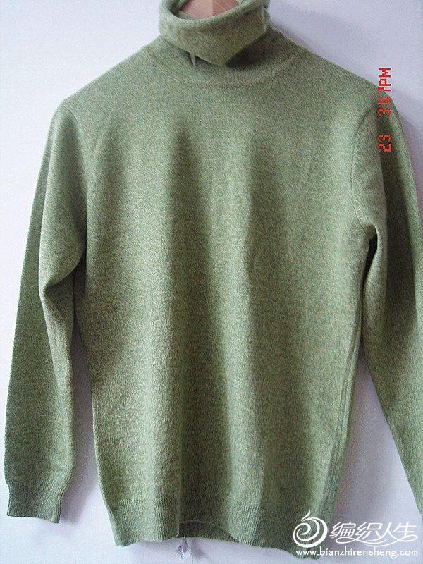 绿白色,1.67米身高穿,用线0.48斤