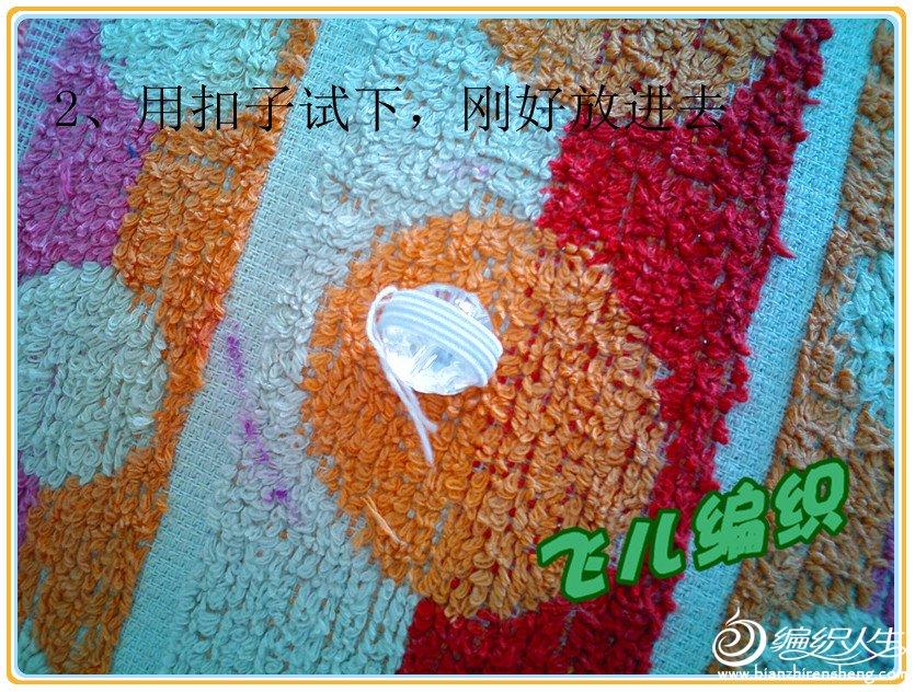 IMG0796_副本.jpg