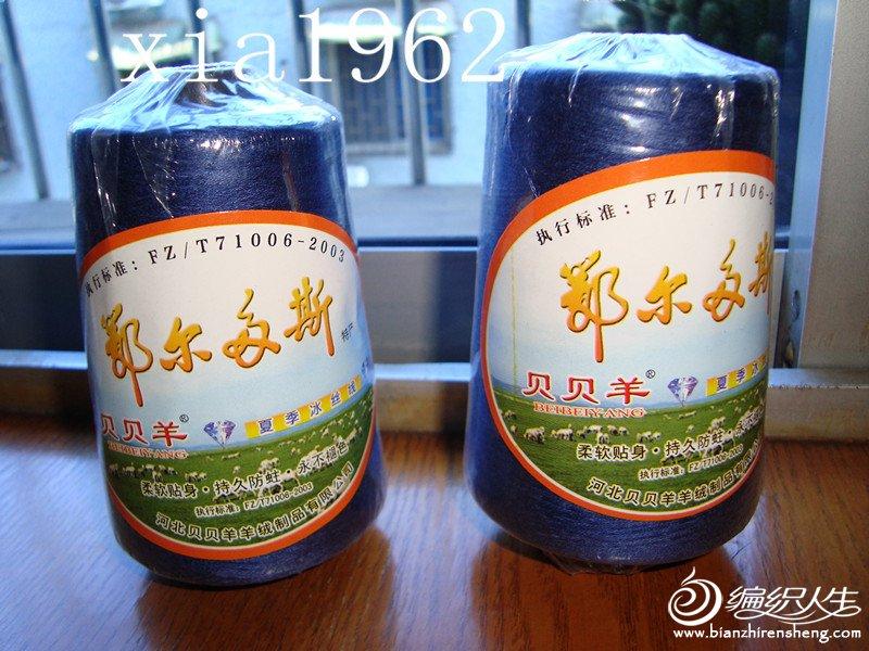 DSC02264_副本.jpg