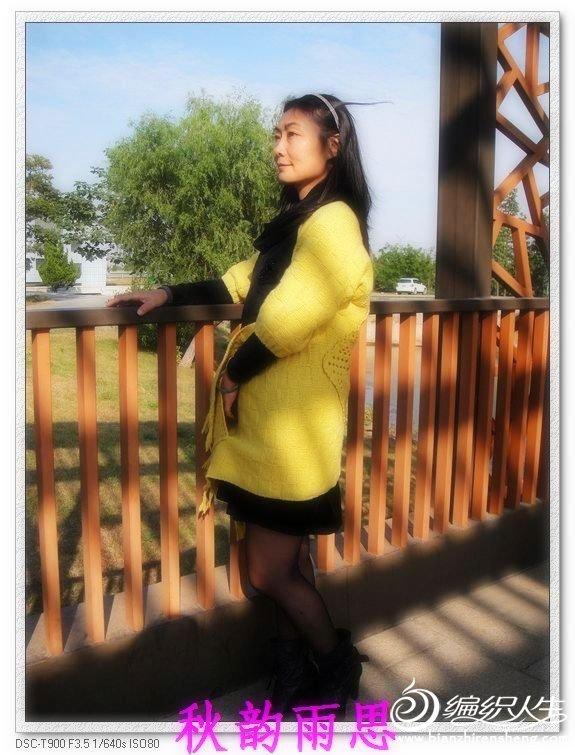 nEO_IMG_DSC03832.jpg