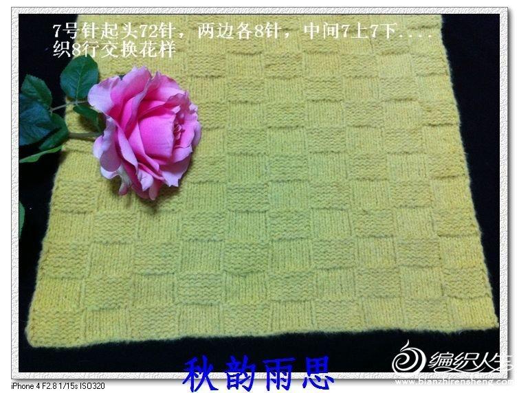nEO_IMG_IMG_6760.jpg