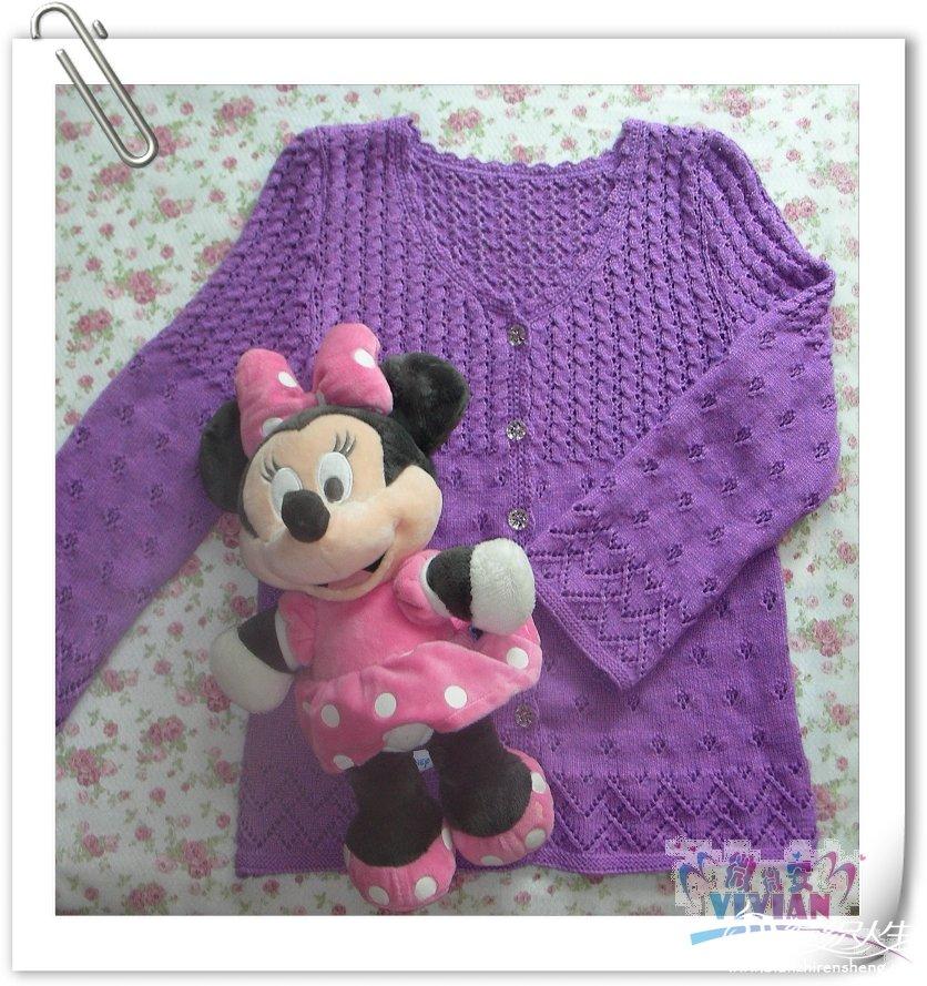 紫色是我喜欢的颜色