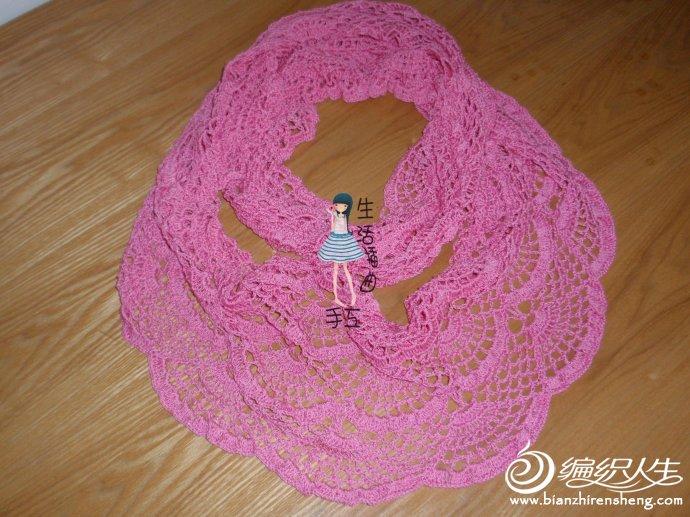 粉色围巾2.jpg