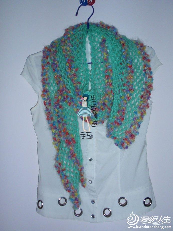 双色围巾1.jpg