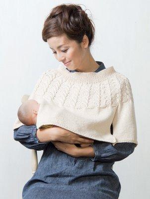 婴儿护理毛衣1.jpg