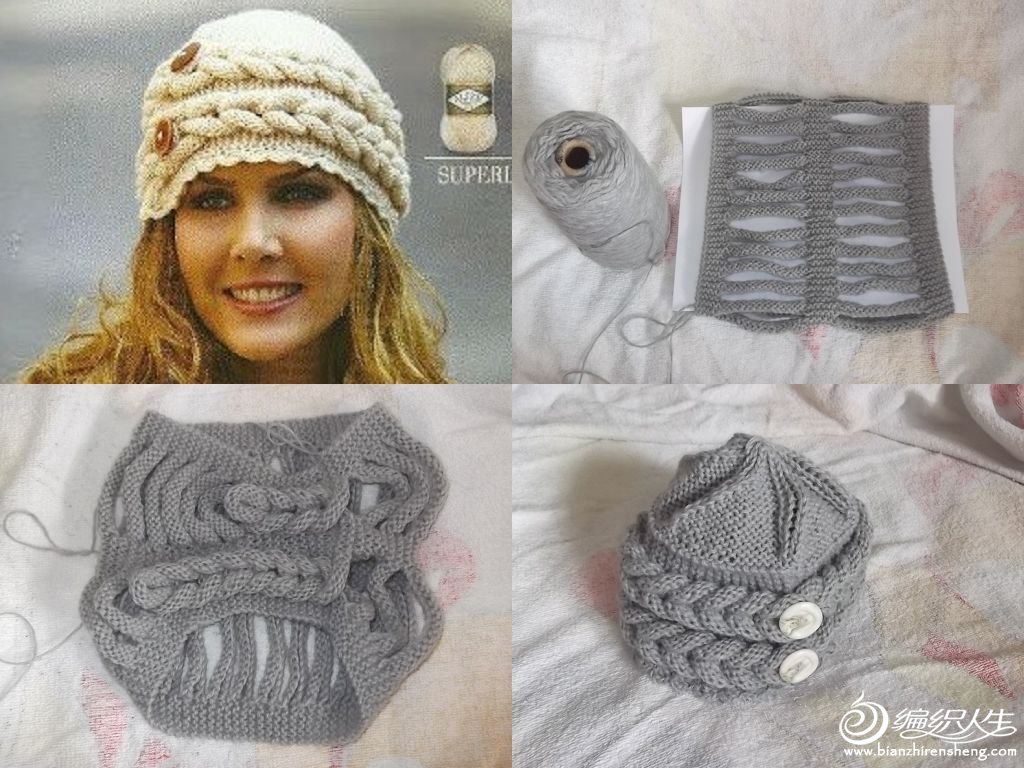 浅灰色麻花帽