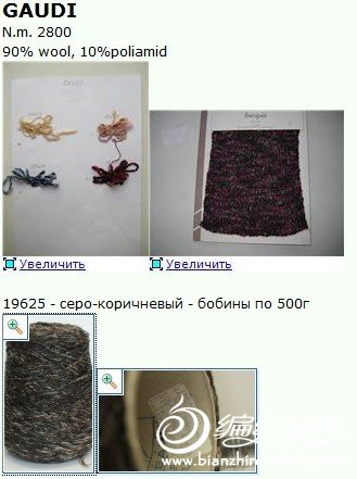 9010特色翻译图片.jpg