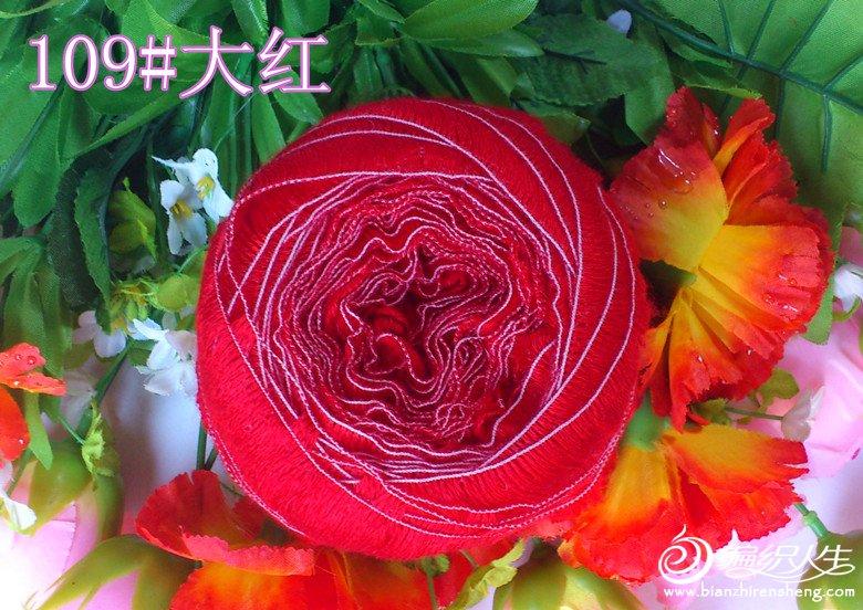 DSC_8887_副本.jpg