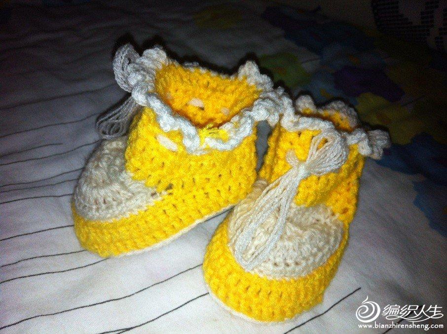 小鞋子-黄色.jpg