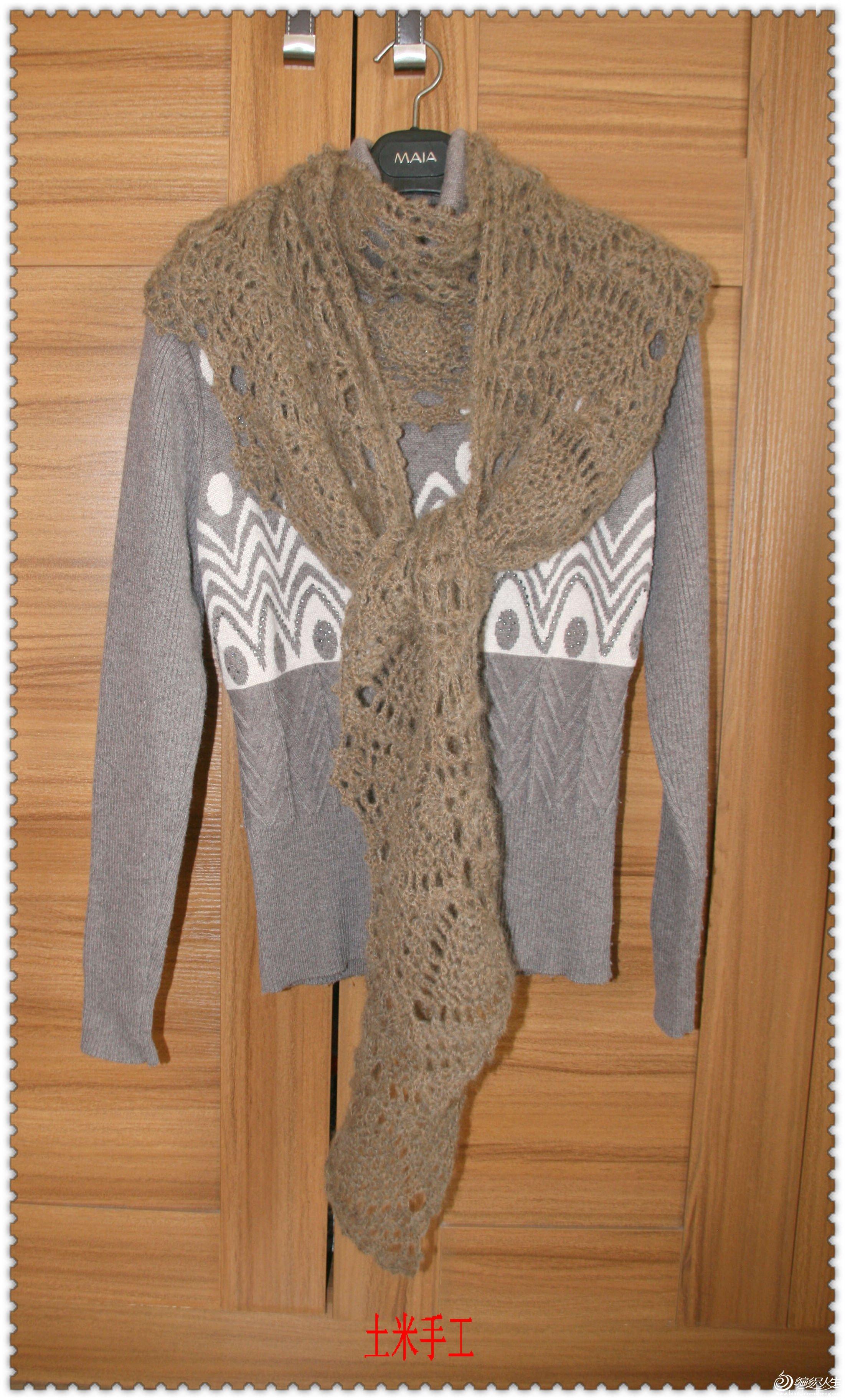 披肩、围巾 035.jpg