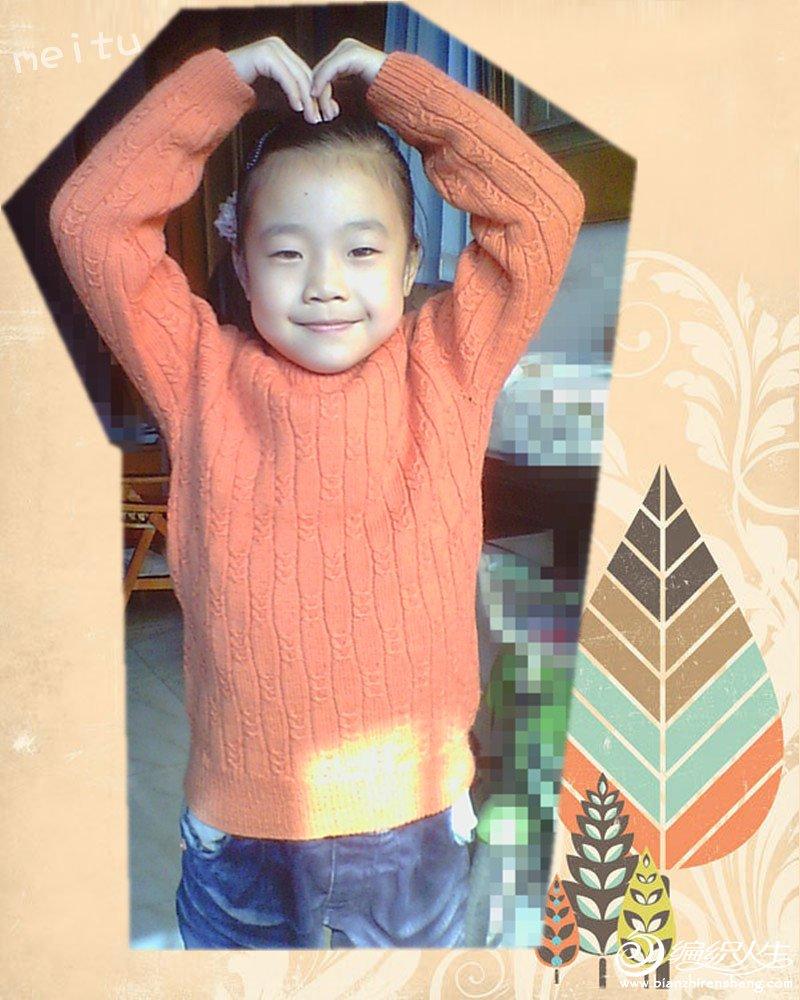 IMG_20121028_085449_副本.jpg