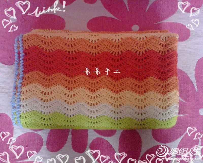 彩虹毯。.jpg