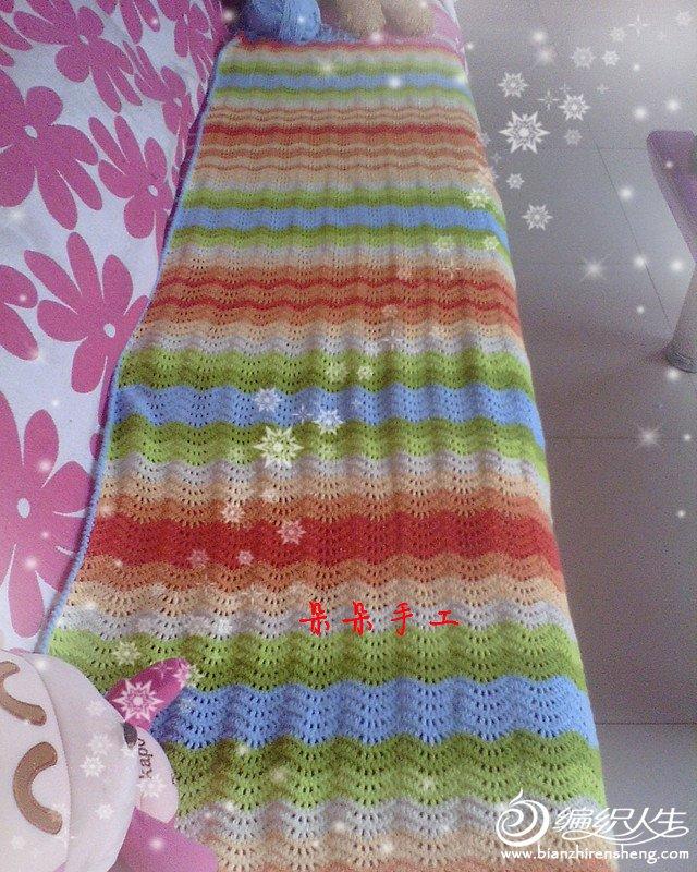 彩虹毯子。.jpg