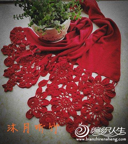 机织拼花-2.jpg