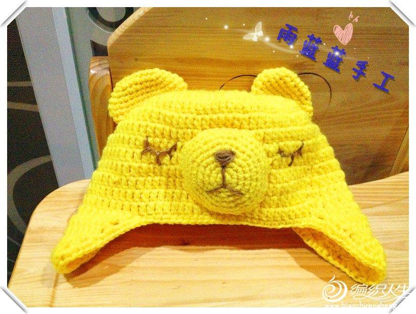 小熊帖子2.jpg