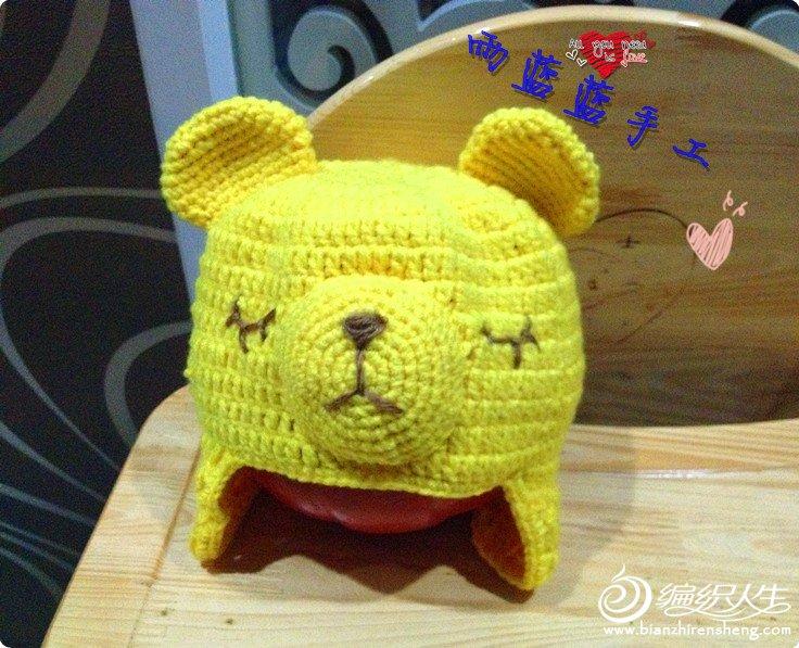 小熊帽子1.jpg