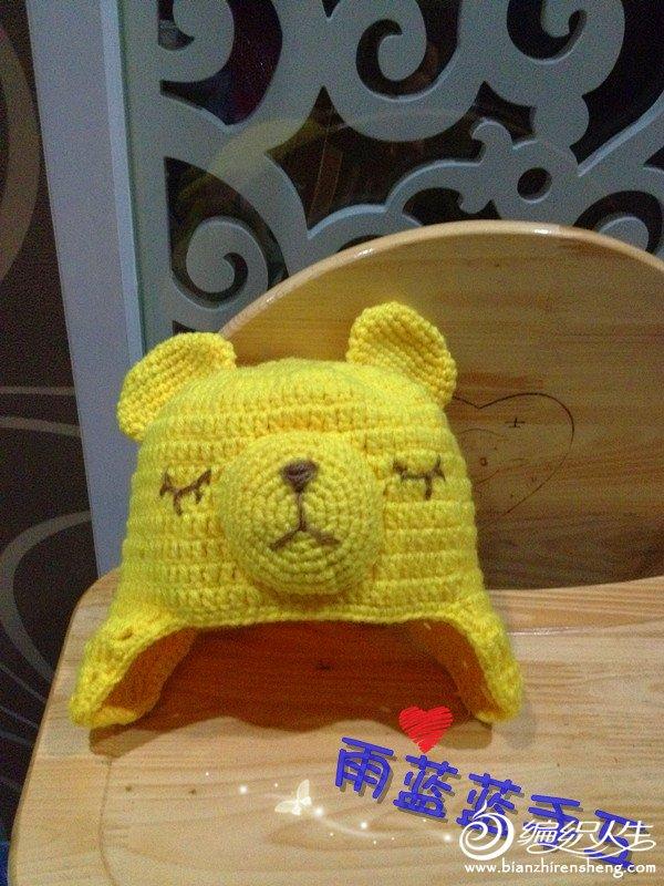 小熊帽子3.jpg