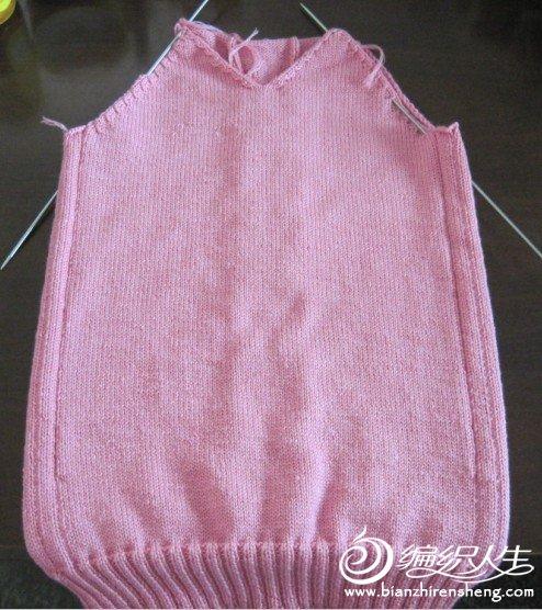 桃红色背心裙7.jpg