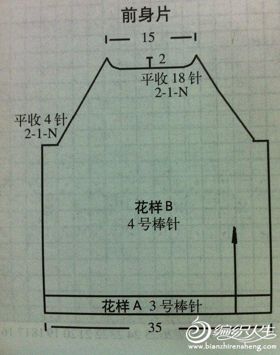 2909_372684330_IMG_2767_副本.jpg