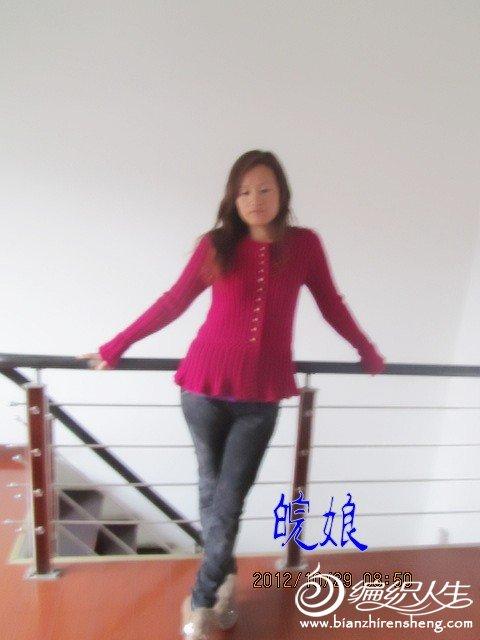 IMG_0048_conew1.jpg