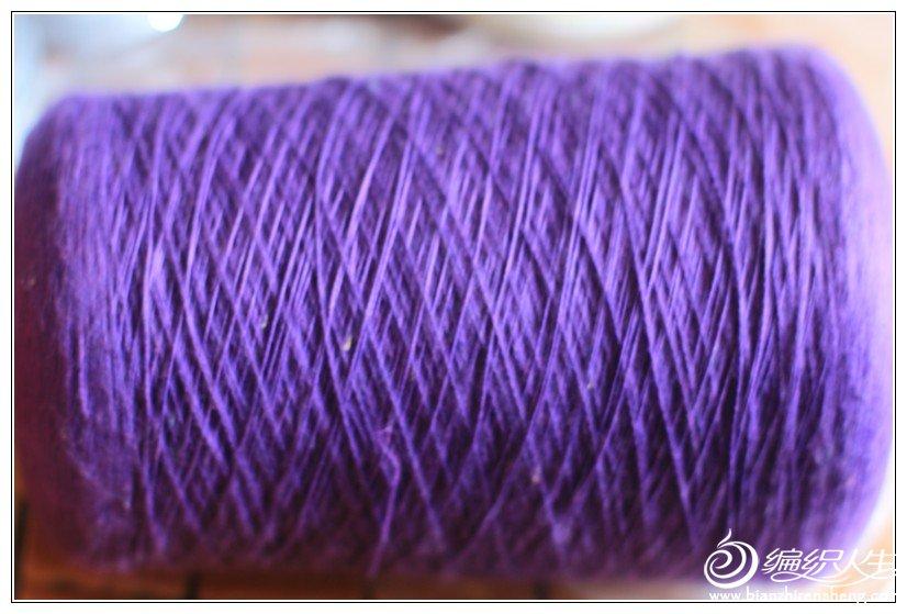 紫色的混纺