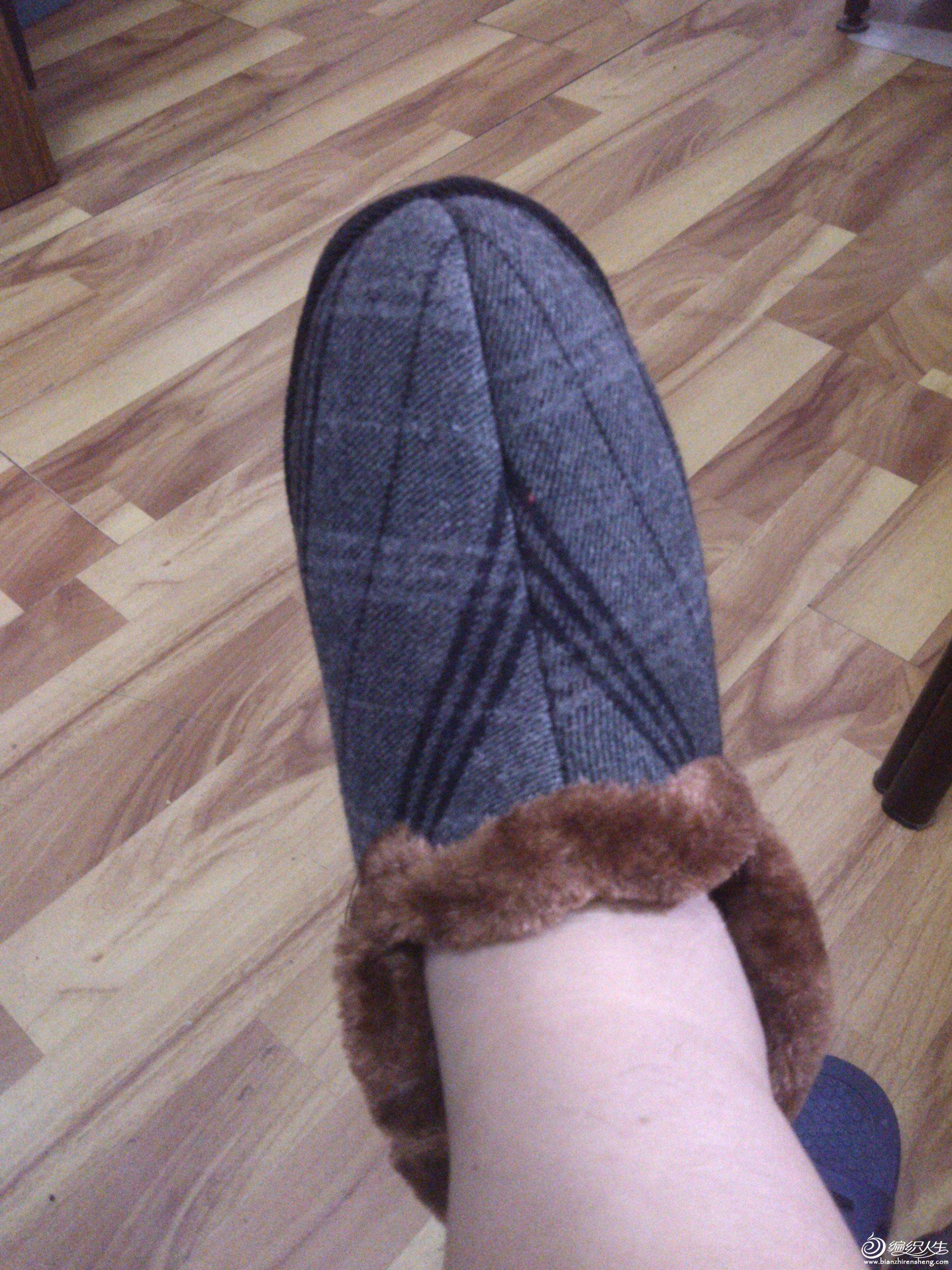 买来的鞋面直接上到鞋底