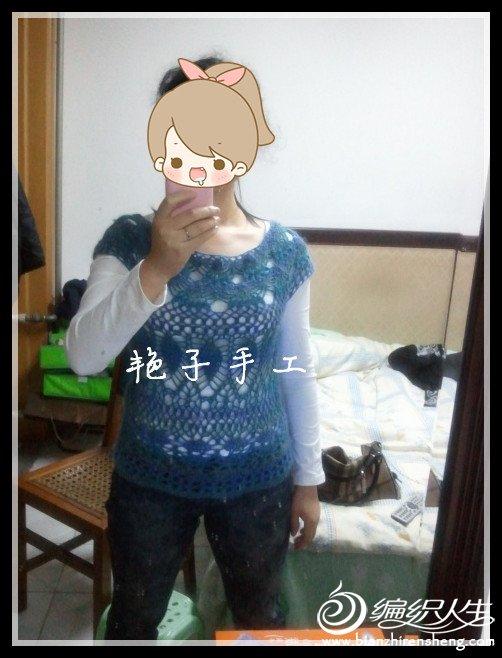 艳子_副本.jpg