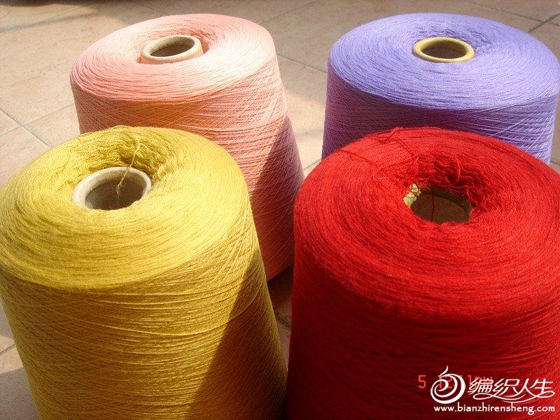 4个颜色各1桶,每桶2斤左右。2/60支