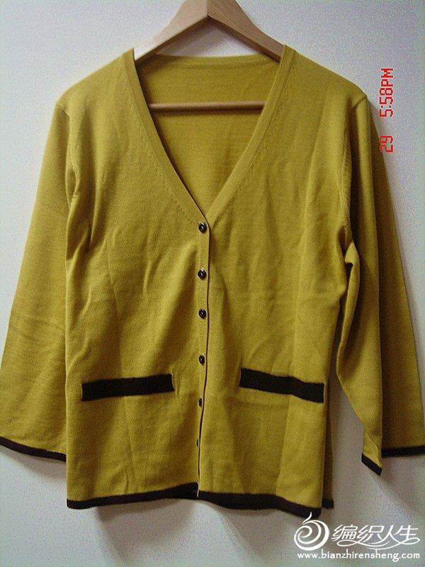 姜黄色镶色开衫