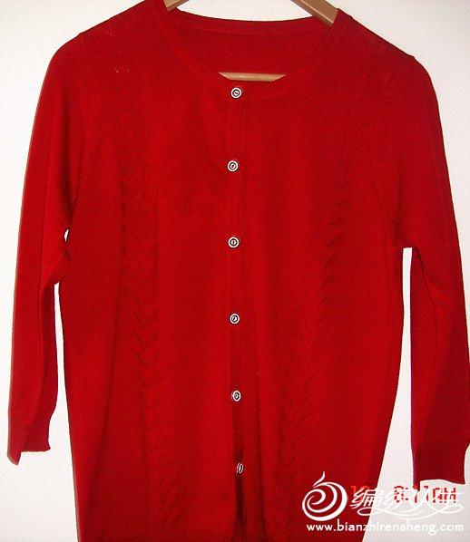 中国红开衫