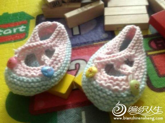 粉嫩宝宝鞋.jpg