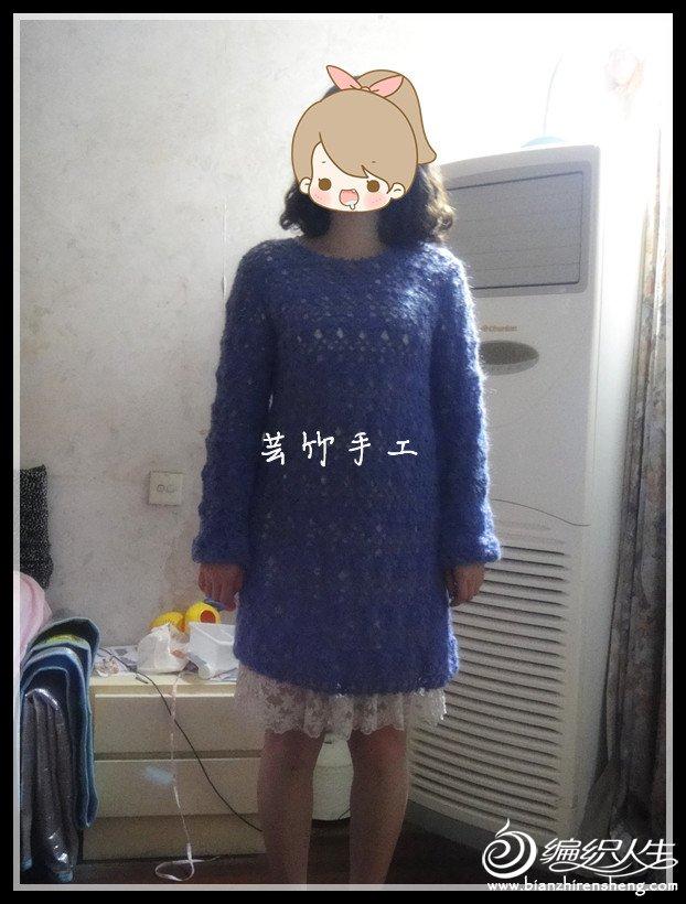 芸竹3_副本.jpg
