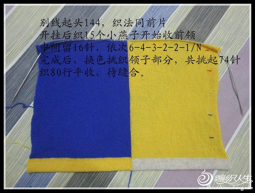 照片 461_副本.jpg