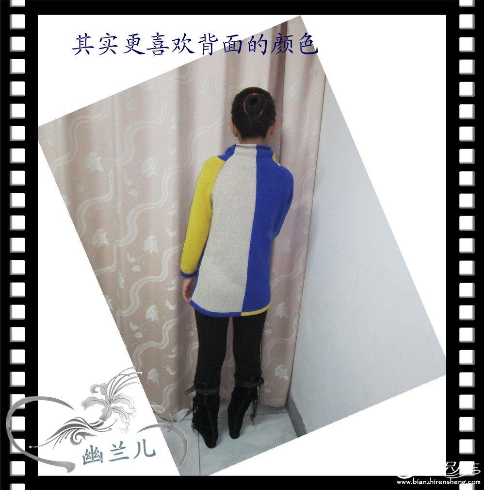 照片 494_副本.jpg