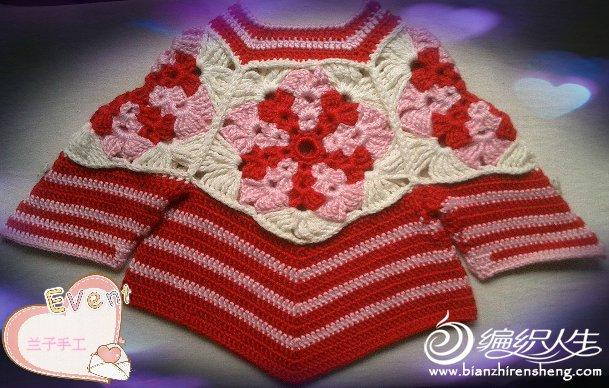 日式花衣3.jpg