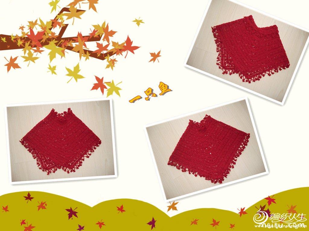 红山竹.jpg