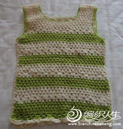 绿白色背心1.jpg