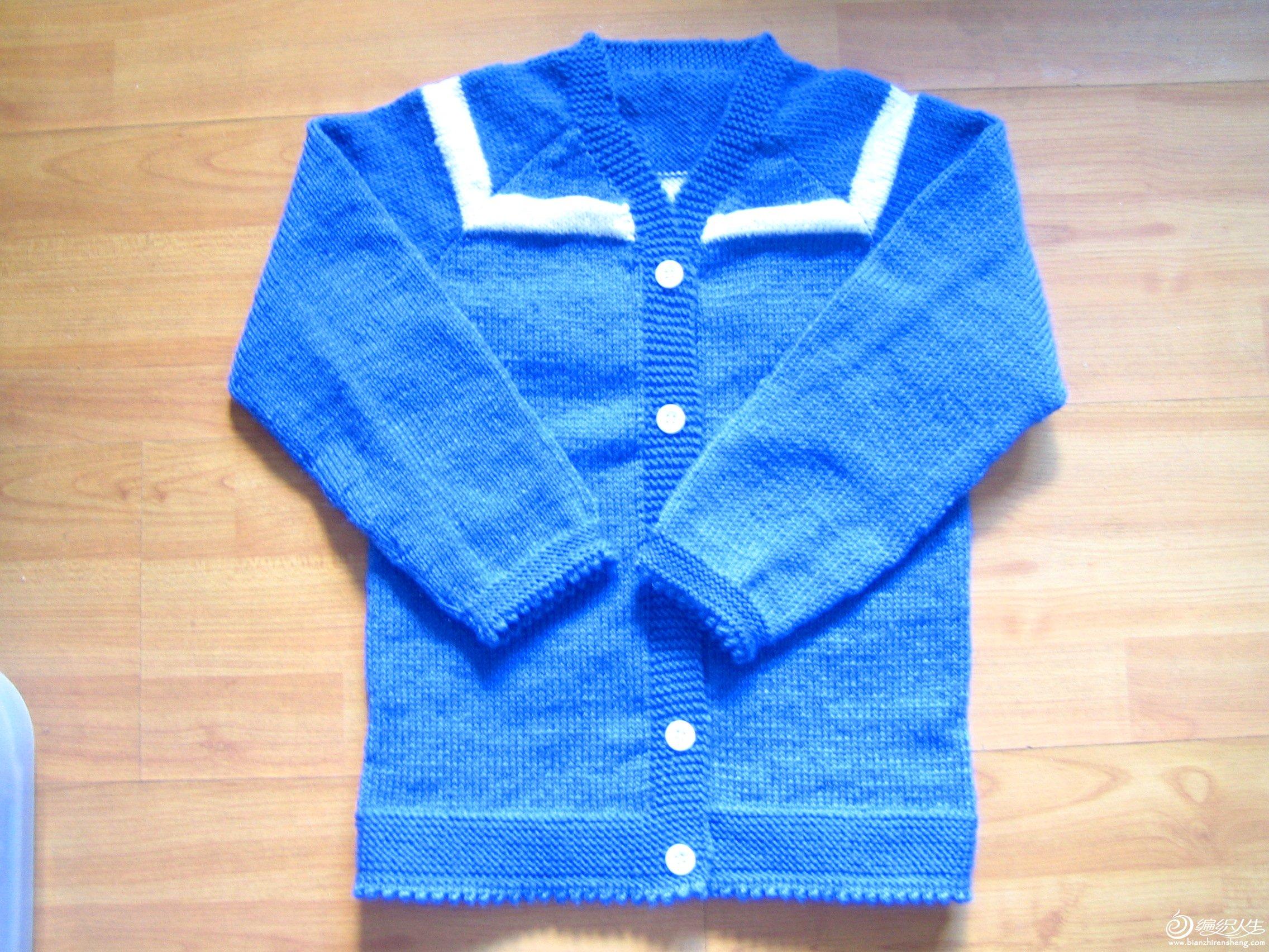 从上往下织的开衫毛衣-2011-6-3.jpg