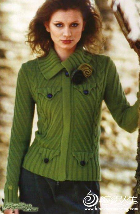 绿色长袖开衫1.jpg