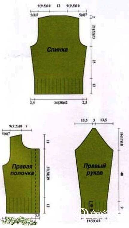 绿色长袖开衫3.jpg