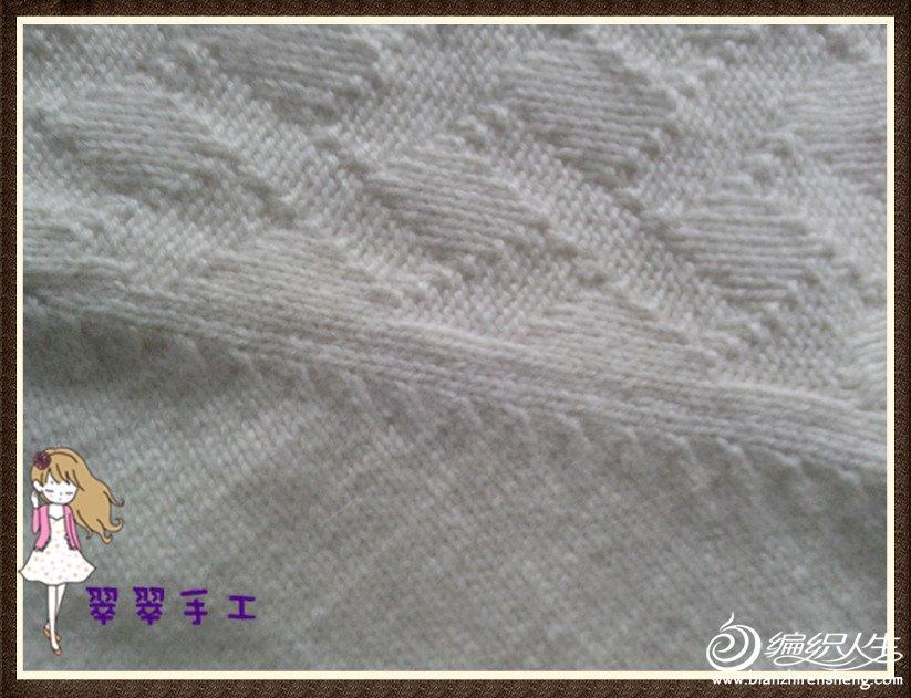 IMG_20121030_080729_副本.jpg