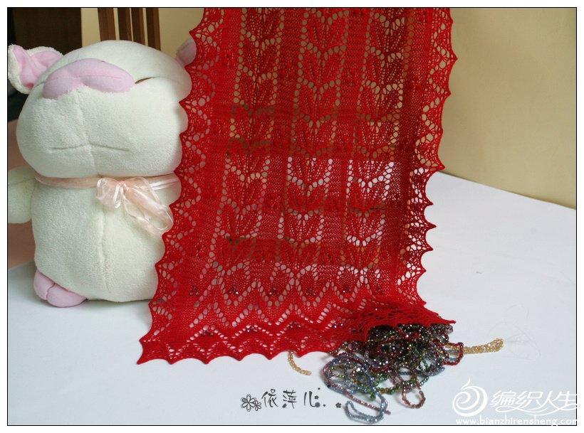 羊绒型纯羊毛2.jpg