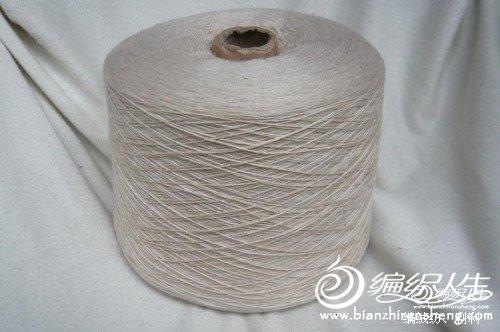 利利家9.4日贴外单真丝羊绒1.06 原60元一斤,现55元