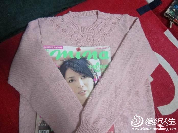粉色毛衣11.jpg